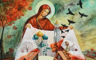 «Покров Пресвятой Богородицы»: одна из самых сильных христианских защитных молитв