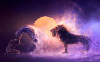 Будь собой от самого начала до конца: жизненный путь типичного Льва