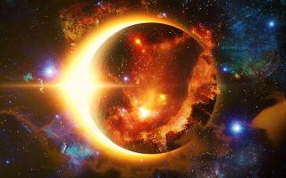 Солнечные и лунные затмения в 2021: даты, в каких странах их будет видно, влияние на людей