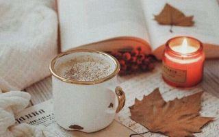 «Златоуст и Куделица — снег уж вовсю стелется»: приметы на счастливое будущее 26 и 27 ноября