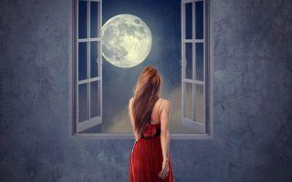 Госпожа луна, заполни мой кошелёк до дна!