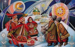 Традиции празднования Старого Нового года 2020: гадания, приметы