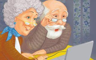 Какие знаки зодиака не бросят стареньких родителей