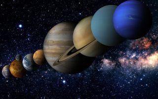 Великий парад планет: будет ли в 2021 году и почему его все боятся