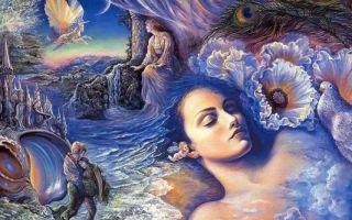 Реинкарнация: кем я был в прошлой жизни