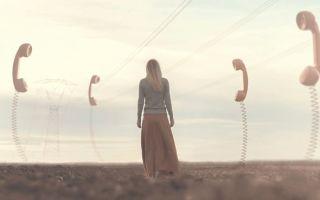 «Одиночество — сволочь»: как спастись от этого неприятного состояния