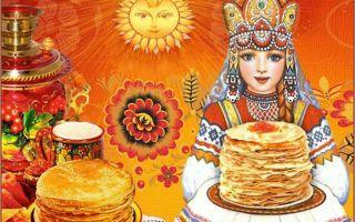 Здравствуй, Масленица: когда в 2021 году у православных, традиции
