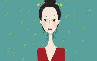 «Везение, а вот и ты»: гороскоп на сентябрь для Стрельцов