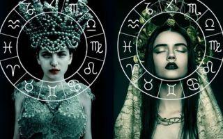 Редкие и меткие: эксклюзивные знаки Зодиака
