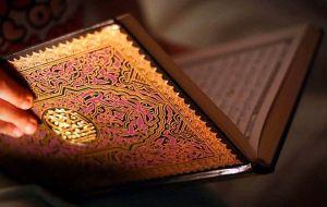 Очищение от порчи и колдовства: мусульманские молитвы
