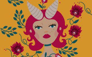 «Железные нервы»: гороскоп на апрель для Козерогов