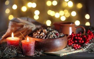 Тихая ночь, дивная ночь: народные приметы на Рождество Христово