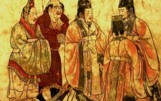 Мудрые фразы и высказывания Конфуция о жизни