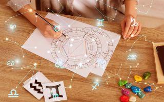 Гороскоп на 2021: что приготовил Золотой Бык для каждого знака зодиака