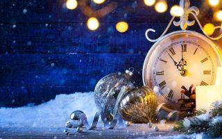 Народные приметы на 1 января: как правильно провести первые день и ночь 2020 года