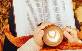 «Осень пришла – любовь принесла»: народные осенние приметы на счастье, удачу и благополучие