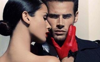 Как найти успешного мужчину: 7 рекомендаций для женщин с серьёзными намерениями