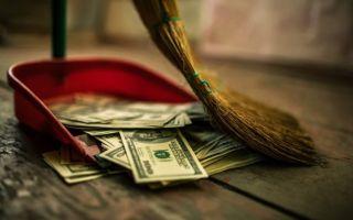«Где же спрятан клад»: финансовый гороскоп на ноябрь