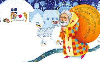 Святой Николаев День 19 декабря: народные традиции и приметы