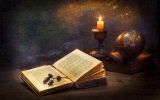 Приворот на одну свечу на любовь