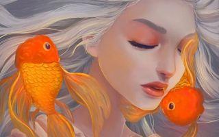 Мечты сбываются и не сбываются: крутые изменения ожидают Рыб в этом году