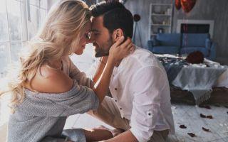 Любовь без границ: как завоевать неприступное сердце мужчины-Козерога