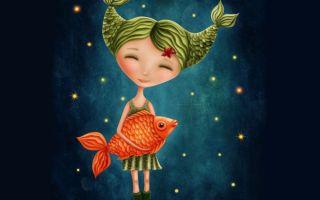 «Время примерять корону»: гороскоп для Рыб на январь