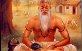 Брахманы — индийская каста жрецов