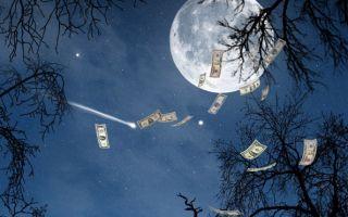 «Полная луна сильна, шлет богатство мне она»: денежные ритуалы на полнолуние