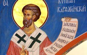 Молитва священномученику Киприану от колдовства и порчи