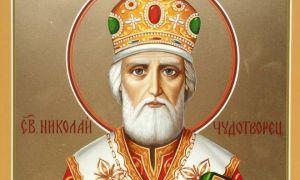 Как молиться Николаю Чудотворцу от порчи и сглаза