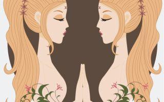 «Не смейте отворачиваться»: гороскоп на ноябрь для Близнецов